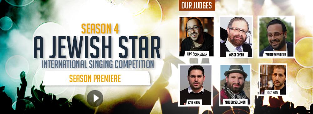 A Jewish Star - Season 4