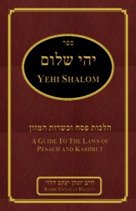 Cover of Yehi Shalom